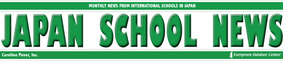 Japanese international school news