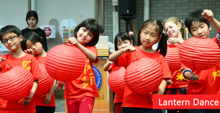 Students performing a Lantern Dance at the Chidren's Festival